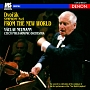 UHQCD DENON Classics BEST ドヴォルザーク:交響曲第9番≪新世界より≫