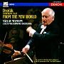 DENON Classics BEST ドヴォルザーク:交響曲第9番 ホ短調≪新世界より≫