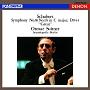 DENON Classics BEST シューベルト:交響曲第9番 ハ長調≪グレイト≫