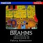 DENON Classics BEST ブラームス:後期ピアノ作品集