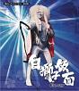 甦るヒーローライブラリー 第23集 白獅子仮面