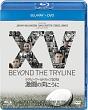 ラグビーワールドカップ2015 激闘の向こうに ブルーレイ+DVDセット