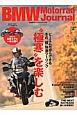 BMW Motorrad Journal (9)