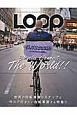 LOOP Magazine (22)