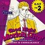 TVアニメ「ジョジョの奇妙な冒険 ダイヤモンドは砕けない」 O.S.T Vol.2 -Good Night Morioh Cho-