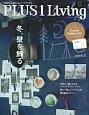 PLUS1 Living (97)
