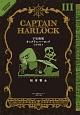 宇宙海賊キャプテンハーロック<完全版> (3)