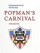 "TOUR2016""POPMAN'S CARNIVAL""THE MOVIE"