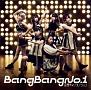 Bang Bang No.1(DVD付)