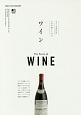 ワイン FOOD DICTIONARY ワインを知れば人生が楽しくなる