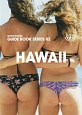 HAWAII anna books GUIDE BOOK SERIES2