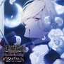 DIABOLIK LOVERS Sadistic Song Vol.6