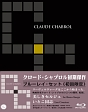 クロード・シャブロル初期傑作集 Blu-rayセット