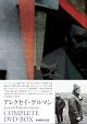 アレクセイ・ゲルマン コンプリートDVD-BOX
