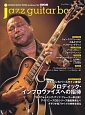 jazz guitar book (38)