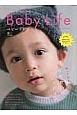 Baby Life 2017Winter