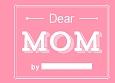 Dear MOM 文響社ミニギフトブックシリーズ