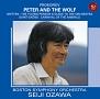 プロコフィエフ:ピーターと狼/サン=サーンス:動物の謝肉祭/ブリテン:青少年のための管弦楽入門