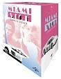 マイアミ・バイス コンプリート DVD-BOX