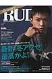 RUDO Accessory 男目線で選び抜いた大人のための最旬武骨アクセ読本(5)