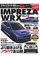 スバル・インプレッサ/WRX ハイパーレブ213 (12)