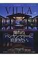 Villa resort & travel (1)