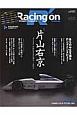 Racing on Motorsport magazine(486)