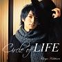 Circle of LIFE(通常盤)