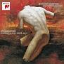 ショスタコーヴィチ:交響曲第5番/チェロ協奏曲第1番