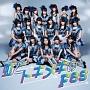 虹とトキメキのFes(DVD付)
