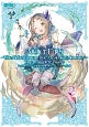 フィリスのアトリエ~不思議な旅の錬金術士~ザ・コンプリートガイド PS4/PS Vita