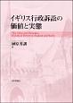資料集 名古屋における共同保育所運動 1960年代~1970年代を中心に