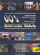 バンド・スコア 60年代アメリカン・ロック<ワイド版>