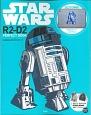STAR WARS R2-D2 PERFECT BOOK フリースブランケット付き 心を超えたドロイドのすべて