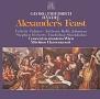 ヘンデル:オラトリオ「アレクサンダーの饗宴」