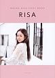 Sekine Risa First Book Risa
