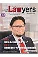 The Lawyers December2016 特集:国際仲裁の世界的動向2