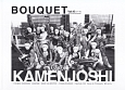 BOUQUET KAMENJOSHI IDOL CULTURE GOOD MAGAZIN(10)