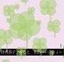 おこと名曲コレクション I
