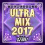 ULTRA MIX 2017 Mixed by DJ YAGI