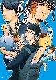 突撃!となりのプロゲーマー (3)