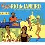 CAFE RIO DE JANEIRO