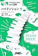 ハイテンション by AKB48 ピアノソロ・ピアノ&ヴォーカル~日本テレビ連続ドラマ「キャバすか学園」主題歌