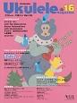 ウクレレ・マガジン 2017WINTER アコースティックギターマガジン Presents (16)