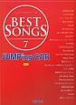 BEST SONGS JUMPing CAR<新版> (7)