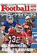 American Football Magazine 2016-2017 シーズンクライマックス