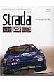 Strada 星野一義のキャリアをビジュアルアートで綴った 描き下ろしイラストブック