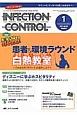 INFECTION CONTROL 26-1 ICTのための医療関連感染対策の総合専門誌