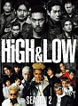 HiGH & LOW SEASON2 完全版BOX