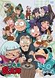 忍たま乱太郎 第23シリーズ DVD-BOX 下の巻
